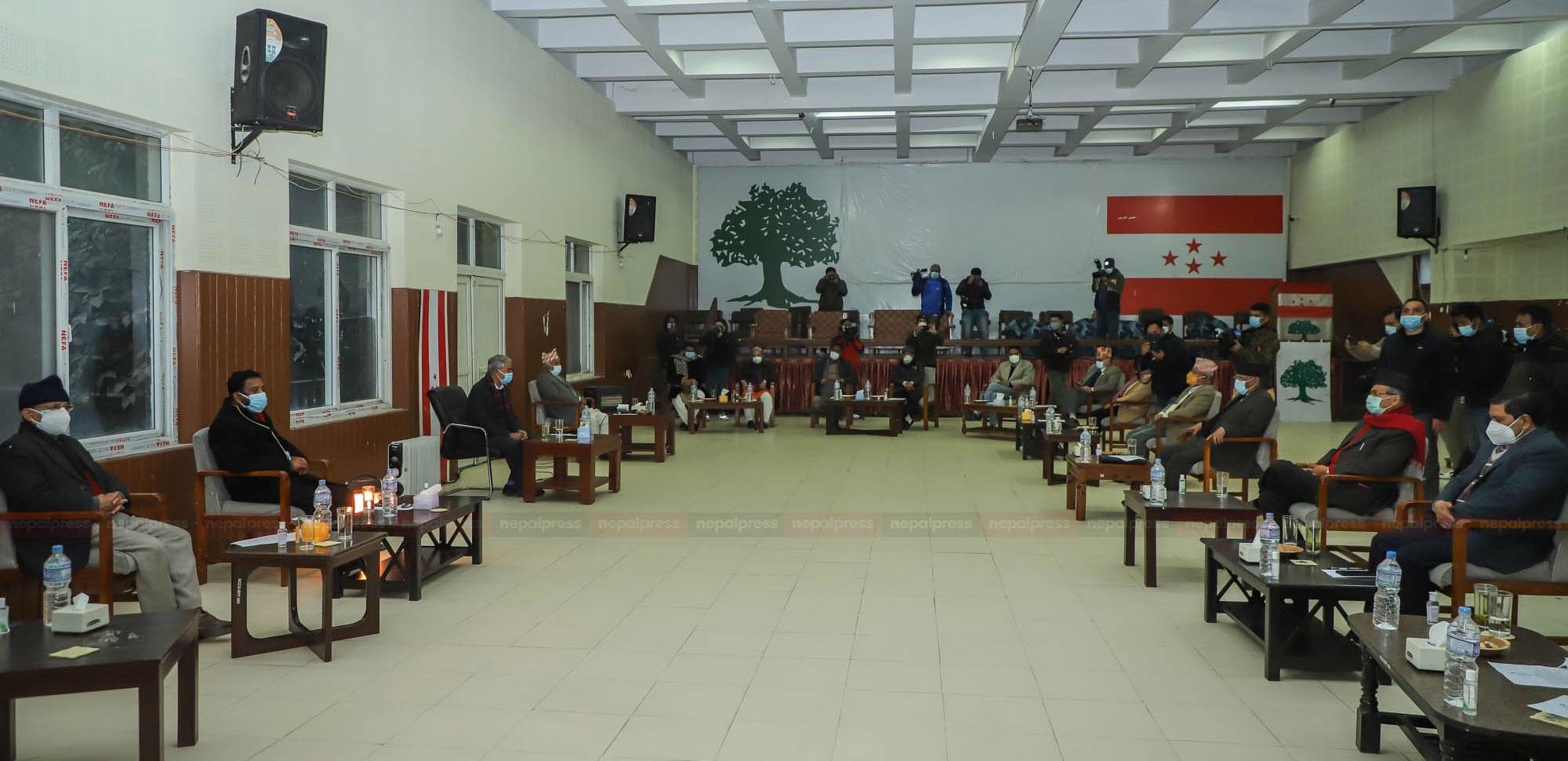 यस्तो देखियो सर्वदलीय बैठक (फोटो फिचर)