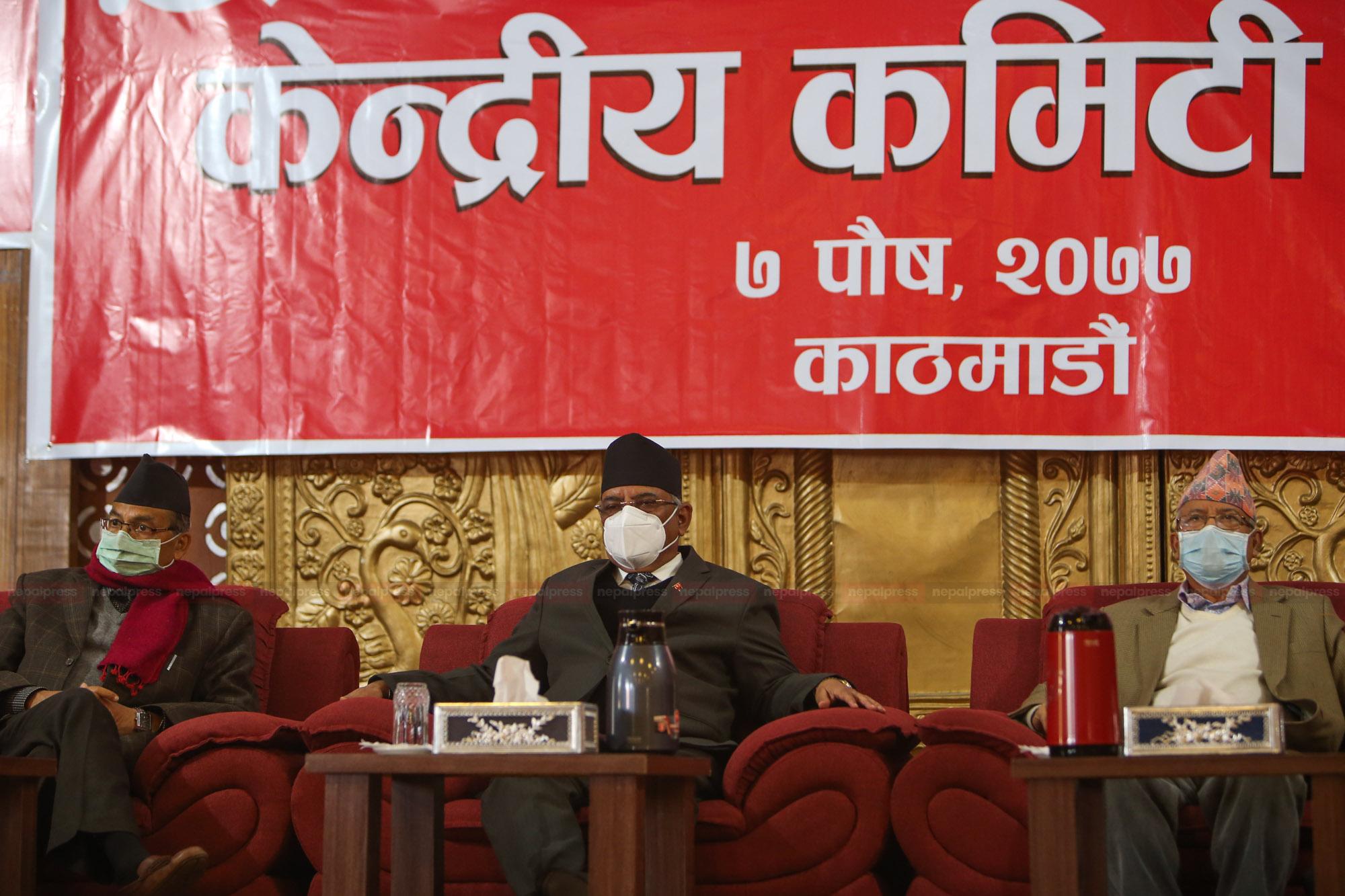 प्रचण्ड-माधव पक्षले बोलायो केन्द्रीय कमिटीको बैठक