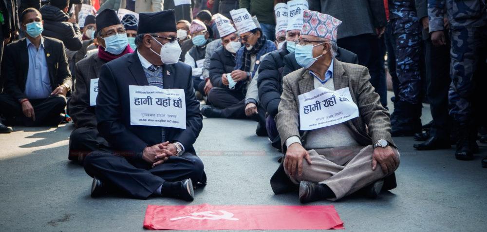 प्रचण्ड र माधव नेपाल आज माइतीघरमा धर्ना बस्ने