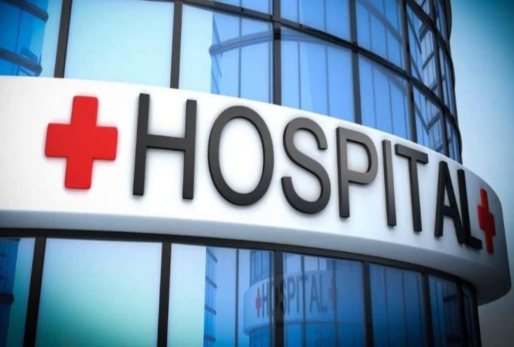 काठमाडौंका ठूला अस्पतालमा विभागको अनुगमन