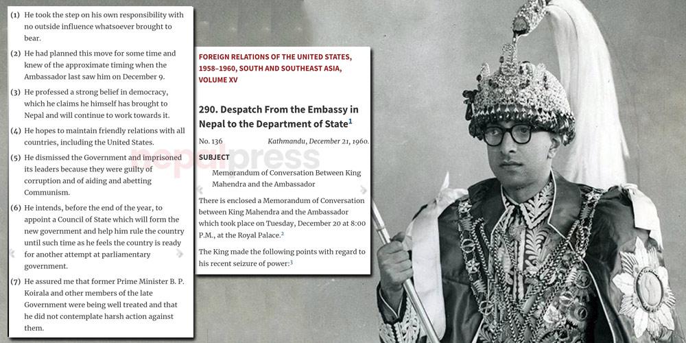 अमेरिकालाई राजा महेन्द्रको ७ बुँदे ब्रिफिङ
