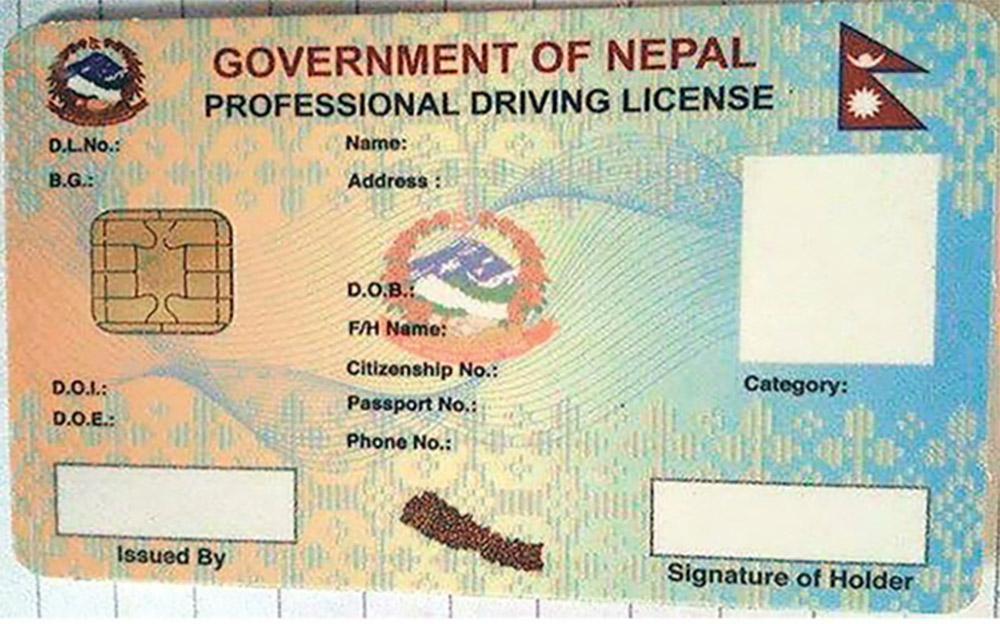 अब परीक्षा उत्तीर्ण भएको महिना दिनमै चालक अनुमतिपत्र पाइने