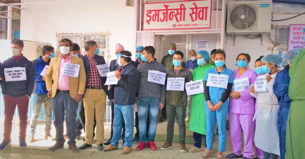 लुम्बिनीका अधिकांश अस्पताल भरिए, वैकल्पिक व्यवस्था गर्न माग