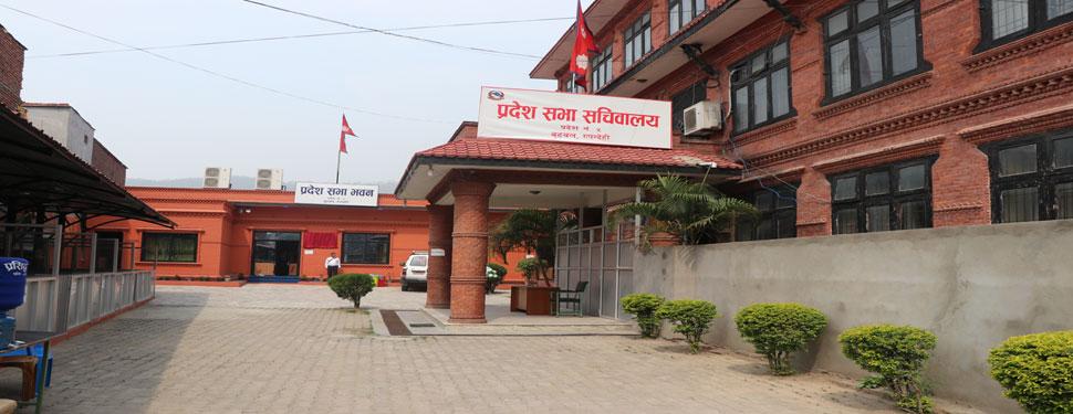 एमालेको अनुरोधमा लुम्बिनी प्रदेशसभा बैठक फेरि स्थगित, अर्को बैठक ११ गते