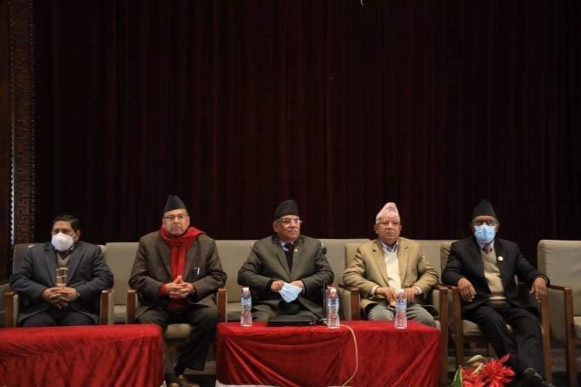 दलको नेता चुन्न प्रचण्ड–माधव पक्षीय संसदीय दलको बैठक बस्दै