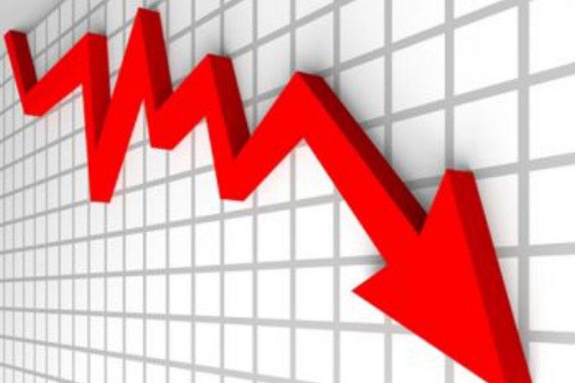 संसद् विघटनको प्रभाव शेयर बजारमा , ४५ अङ्कले घट्यो नेप्से