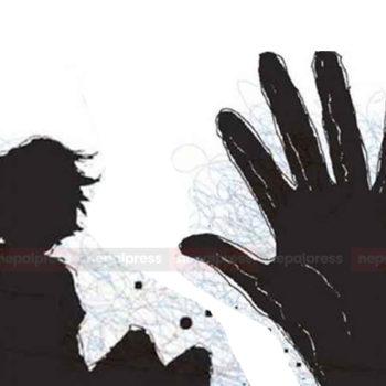 ट्युसन पढ्न आएका शिशु कक्षाका बालिकाहरुमाथि शिक्षकद्वारा यौन दुर्व्यवहार