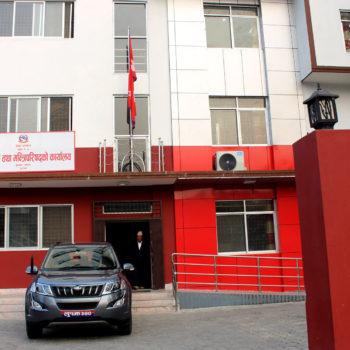 विपद् व्यवस्थापनमा लुम्बिनी सरकारको विशेष तयारी, उद्दार तथा राहत सामग्री जोहो गर्दै