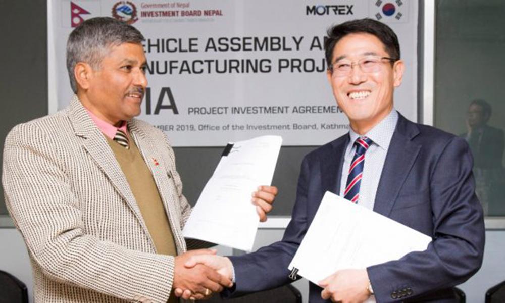 नेपालमै गाडी उत्पादन गर्न स्वीकृति लिएको कोरियाली कम्पनीले २ वर्षमा जग्गा पनि पाएन