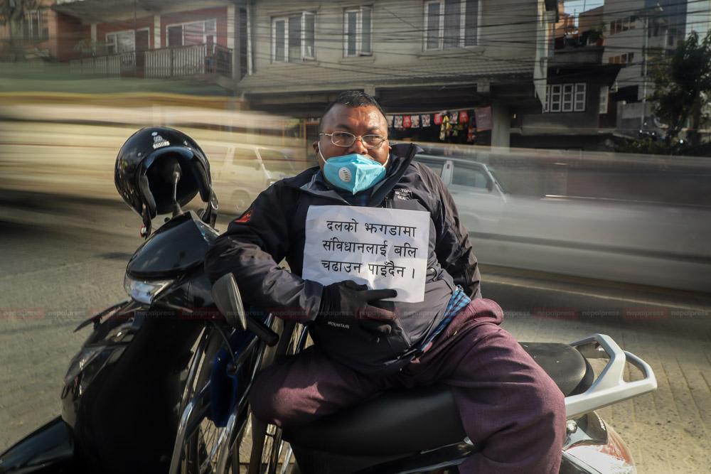 धर्मभक्तलाई फाँसी दिइएको स्थानमा नागरिक समाजको प्रदर्शन (फोटो फिचर)
