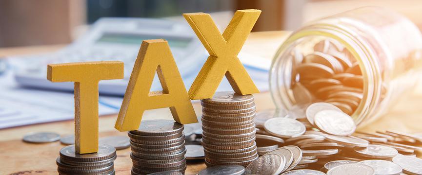 कोरोनाका बीच २३ करोडभन्दा बढी राजस्व सङ्कलन