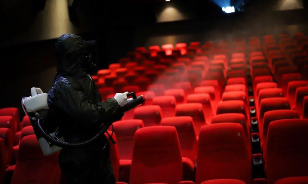 फिल्म हल खुलाउने सीसीएमसीको निर्णय