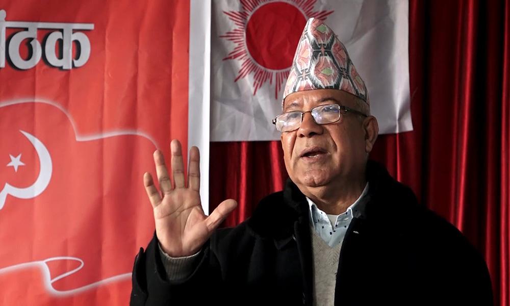 माधव नेपाल भन्छन्- ७५ जेठ २ अघिकै एमालेमा फर्कने सहमति भएको हो (भिडियो)