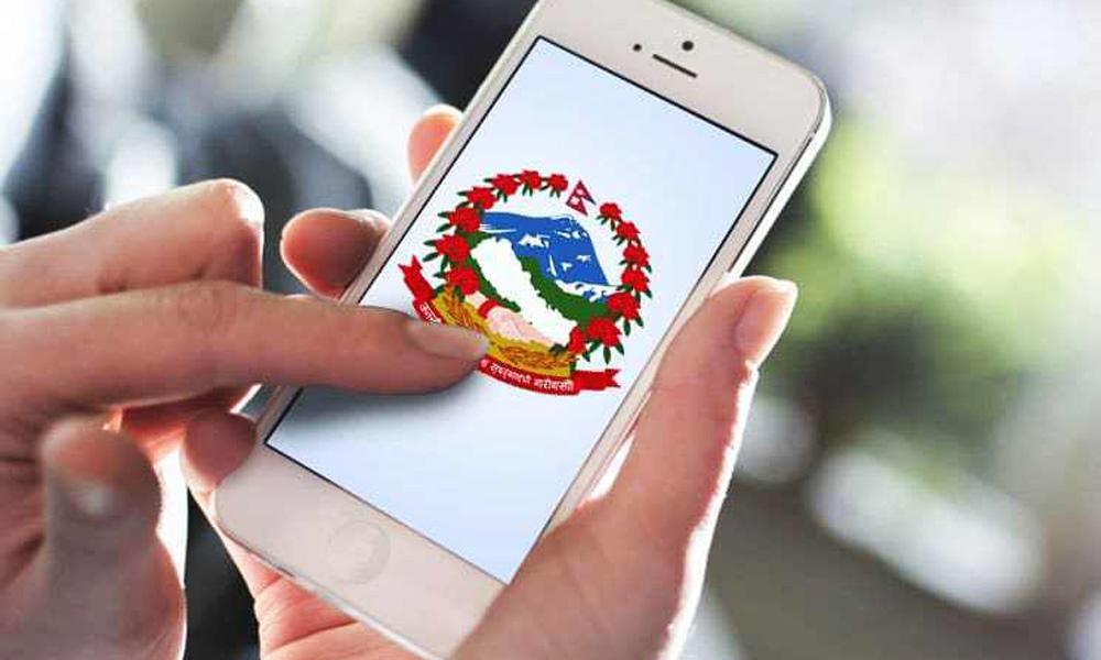 नागरिक एपमा यी ८० सेवा थपिंदै