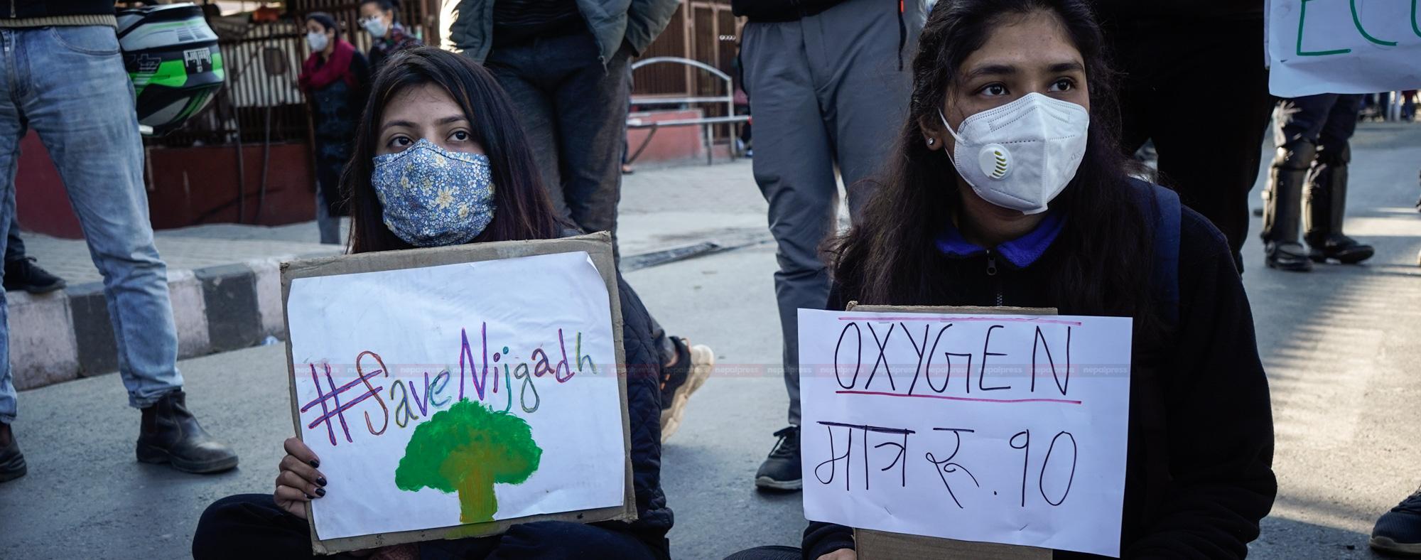 प्रदूषणविरुद्ध प्रदर्शन (फोटो फिचर)
