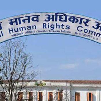 बाँच्न पाउने अधिकारको सुनिश्चित गर्न मानव अधिकार आयोगको सरकारसँग आग्रह