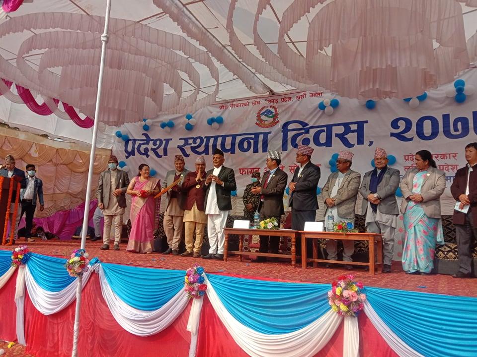 लुम्बिनी प्रदेश सरकारले पहिलो पटक मनायो स्थापना दिवस स्थायी राजधानीमा