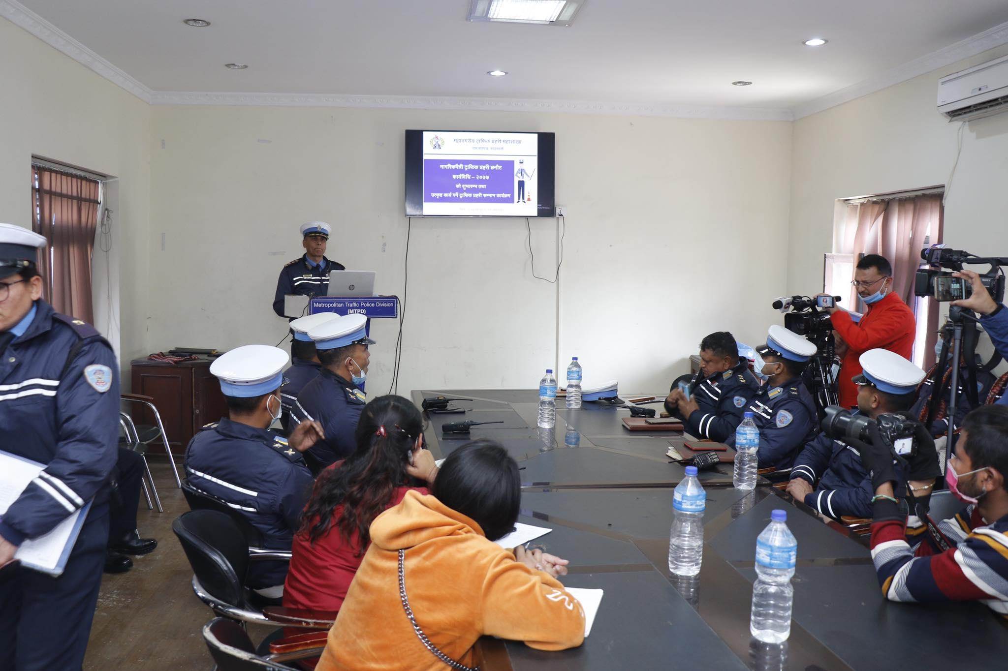ट्राफिक प्रहरीको नागरिकमैत्री आचरण व्यवहार सुधार कार्यक्रम शुरु