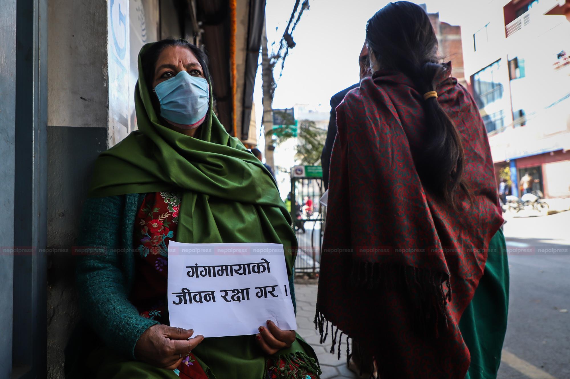 गंगामायाको जीवन रक्षाको माग गर्दै बालुवाटारअघि र्याली (भिडियो)