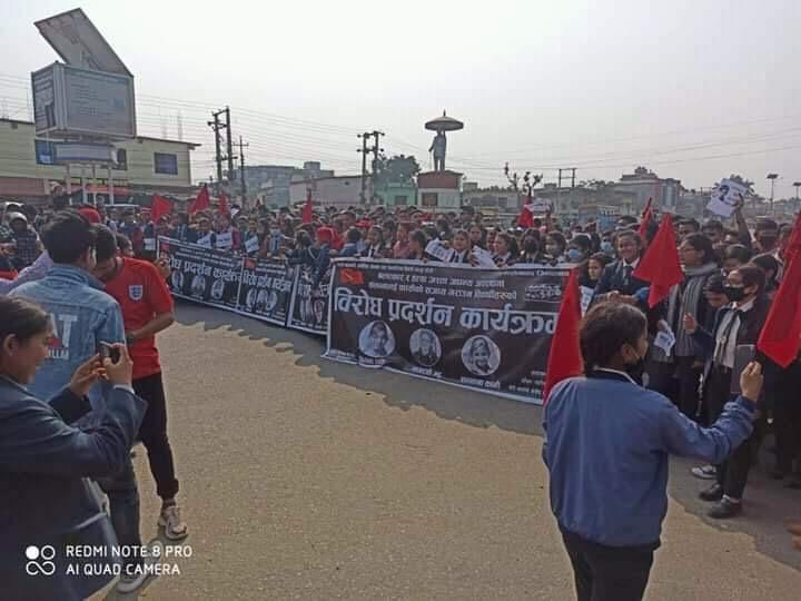 भागरथी र निर्मलाका हत्यारालाई कारवाहीको माग गर्दै अखिल क्रान्तिकारीद्वारा प्रदर्शन
