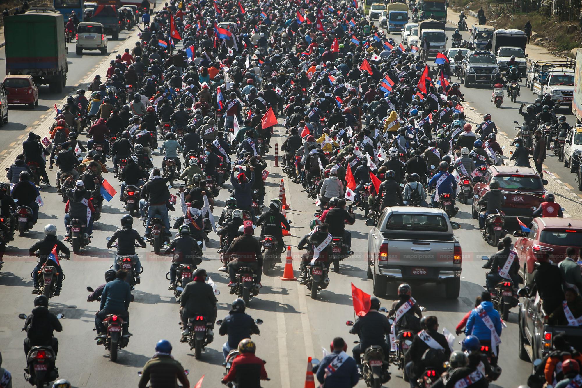 ओली पक्षीय नेकपाका युवा विद्यार्थीले आज काठमाडौंमा मार्चपास गर्ने