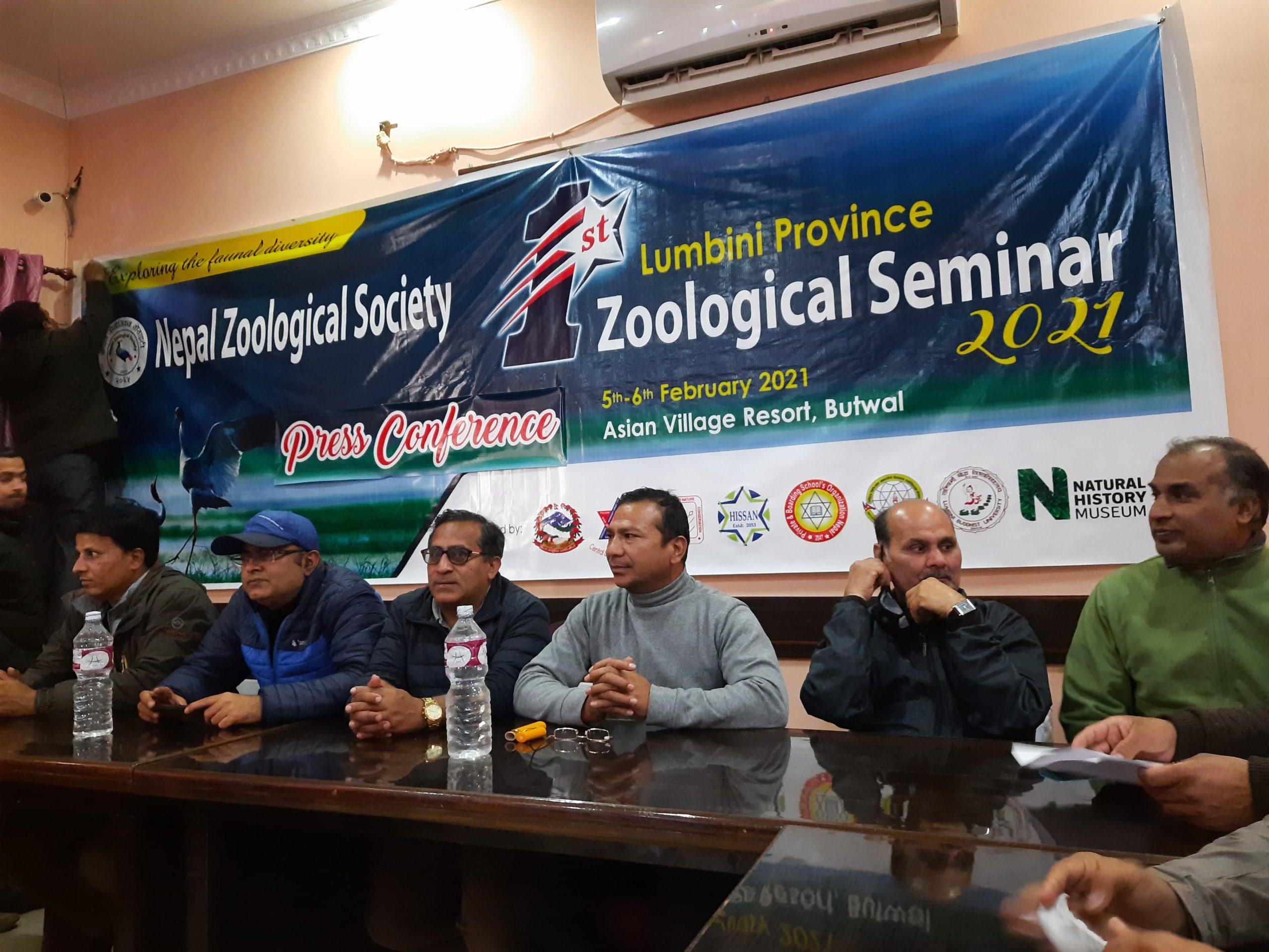 लुम्बिनी प्रदेशस्तरीय जोलोजिकल सेमिनार बुटवलमा शुरु