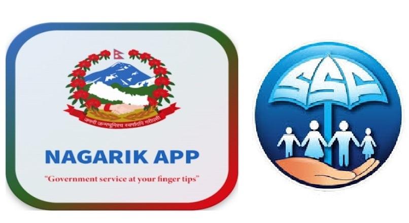 सामाजिक सुरक्षा कोषको सेवा पनि अब नागरिक एपबाटै