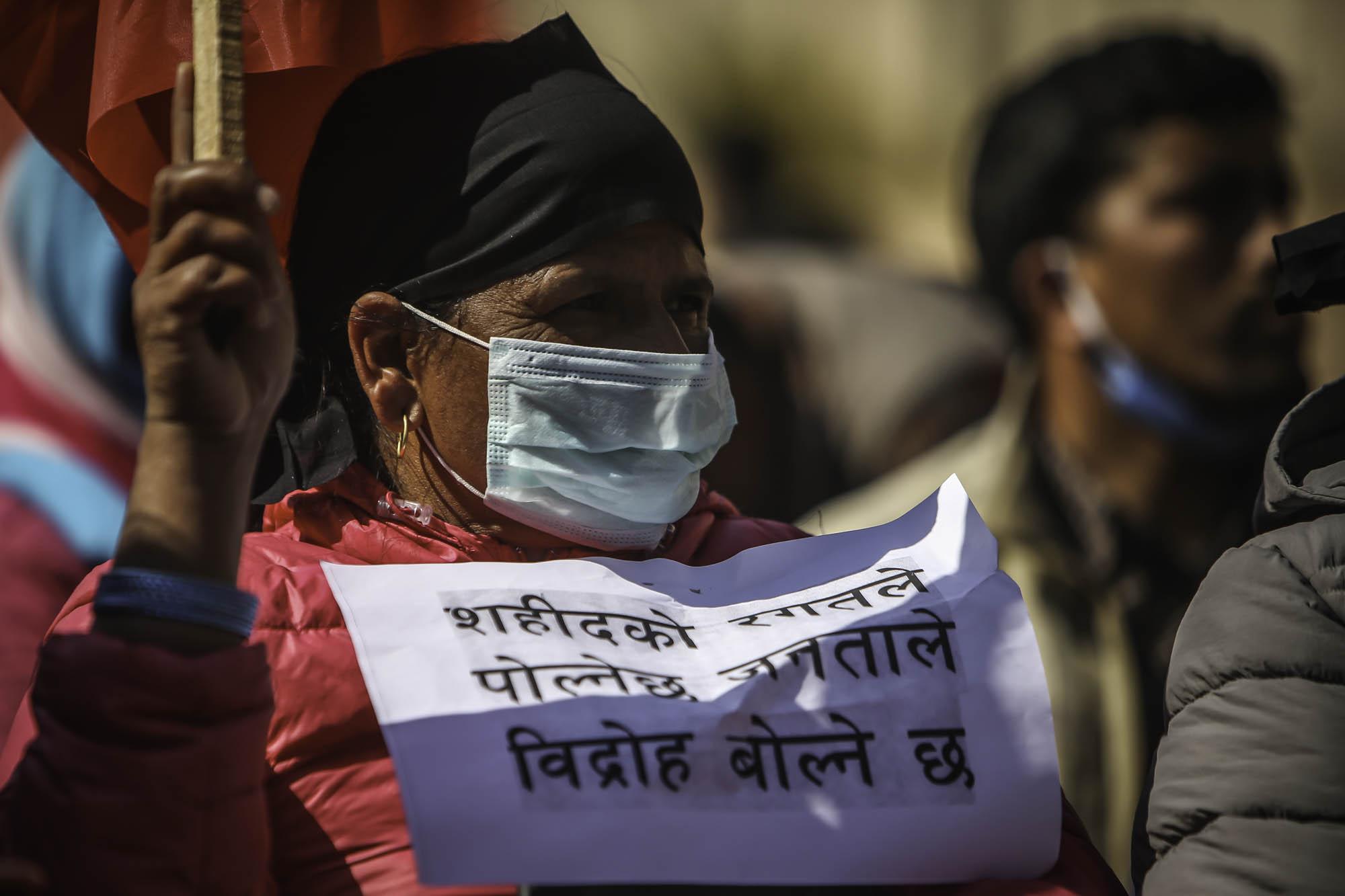 प्रतिनिधिसभा विघटनविरुद्ध शहीद र बेपत्ता परिवारको प्रदर्शन (फोटो फिचर)