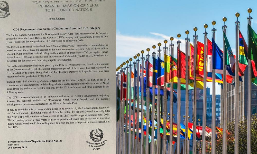 नेपाललाई अल्पविकसित मुलुकबाट स्तरोन्नति गर्न संयुक्त राष्ट्रसंघीय समितिको सिफारिस