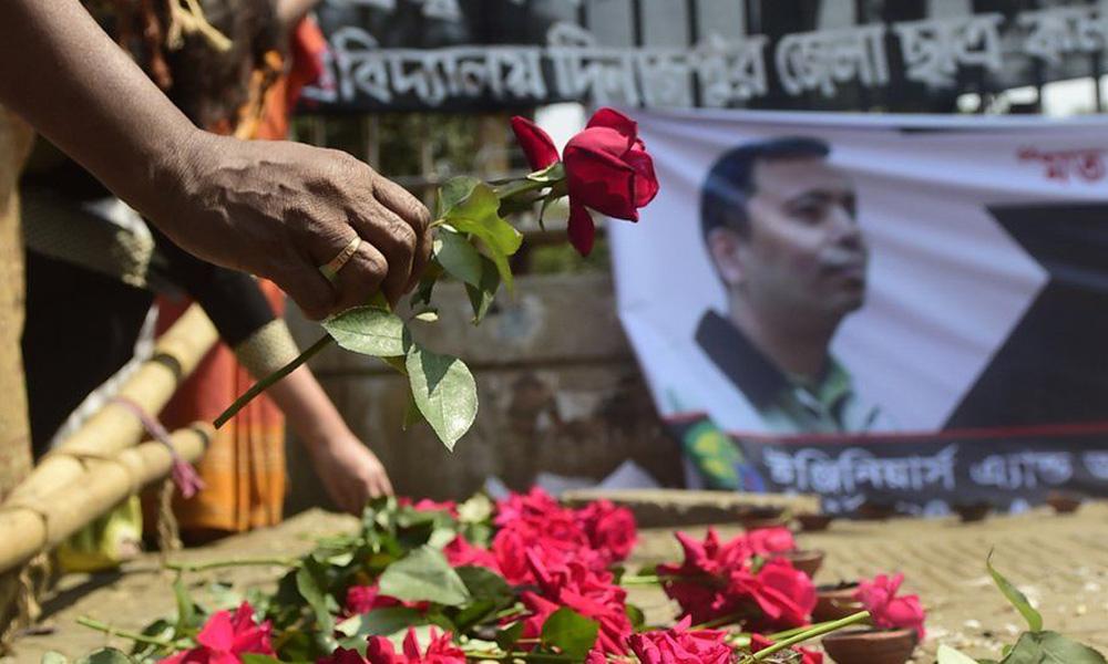 ब्लगर हत्यामा संलग्न पाँचलाई बंगलादेशले सुनायो मृत्युदण्ड