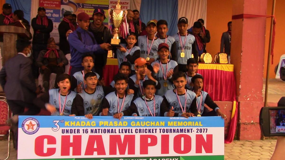 १६ वर्षमुनिको राष्ट्रिय क्रिकेट प्रतियोगिताको उपाधि होराइजनको पोल्टामा