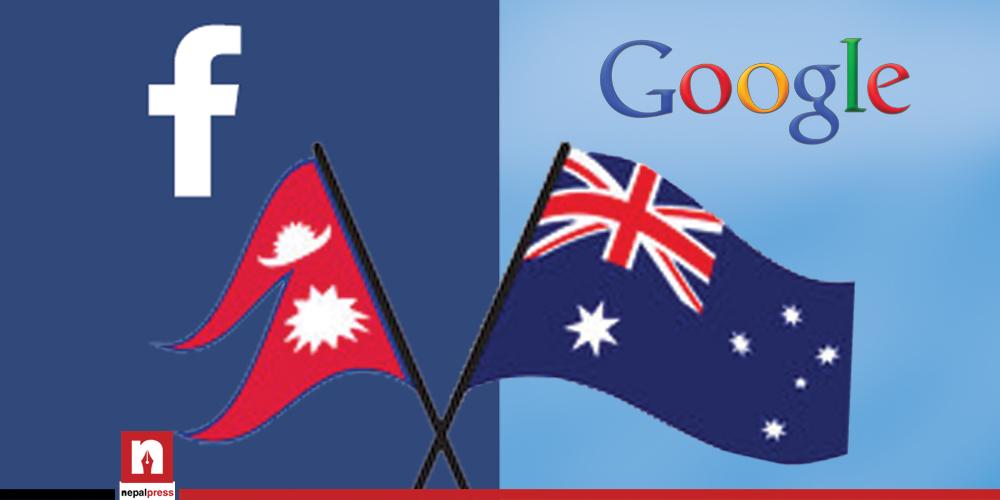 अष्ट्रेलियामा फेसबुक र सरकारको रस्साकस्सी, तरंग नेपालसम्म