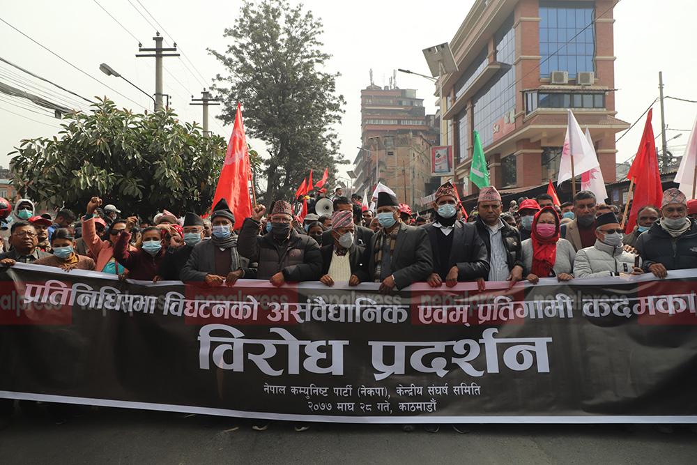 प्रचण्ड-माधव पक्षको विरोधसभाका वक्ताः रामकुमारी झाँक्रीदेखि प्रचण्डसम्म