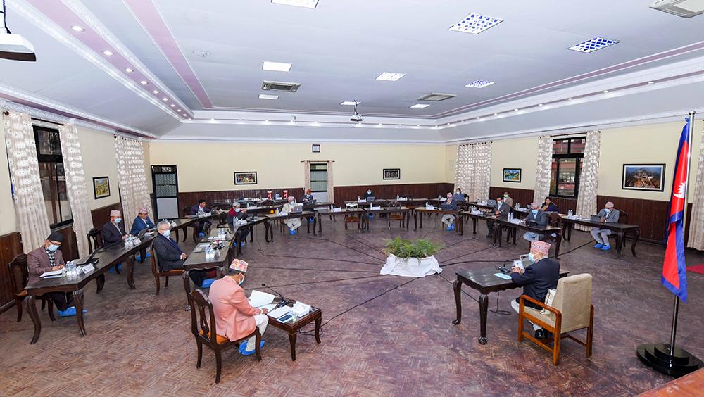 संसद अधिवेशन फागुन २३ गते बोलाउन राष्ट्रपतिसमक्ष सिफारिस