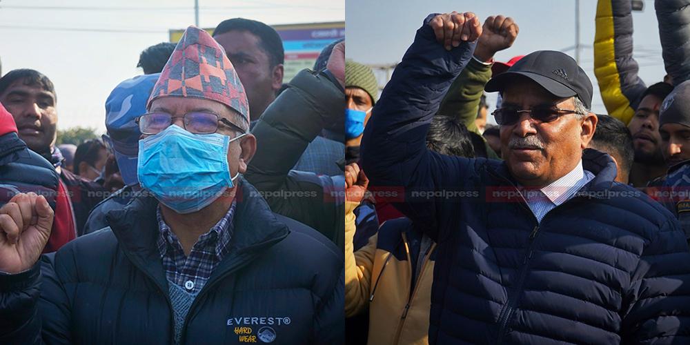 प्रचण्ड-माधव नेपाल सडकमा, बन्द सफल पार्न निर्देशन