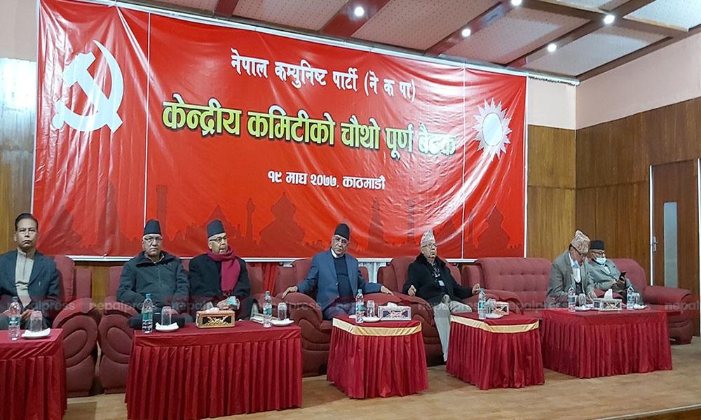 निर्वाचन आयोग जानुअघि प्रचण्ड-माधव पक्ष आन्तरिक छलफलमा