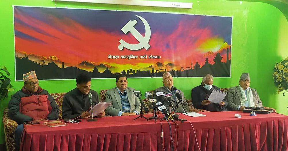 प्रचण्ड-माधव पक्षले गर्यो चौथो चरणको आन्दोलन घोषणा, मानव साङ्लोले काठमाडौंको टुँडिखेल घेर्ने