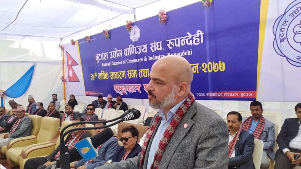 'मेलमिलाप केन्द्र' स्थापनाको तयारीमा उद्योग बाणिज्य महासंघ