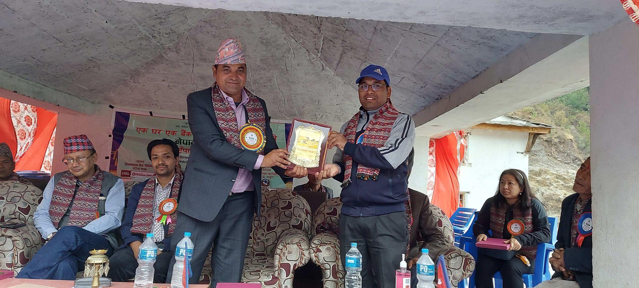 ग्रामीण भेगमा बैंकिङ पहुँच पुर्याउँदै राष्ट्र बैंक, खप्तडमा 'एक घर–एक बैंक' नमूना पालिका घोषणा