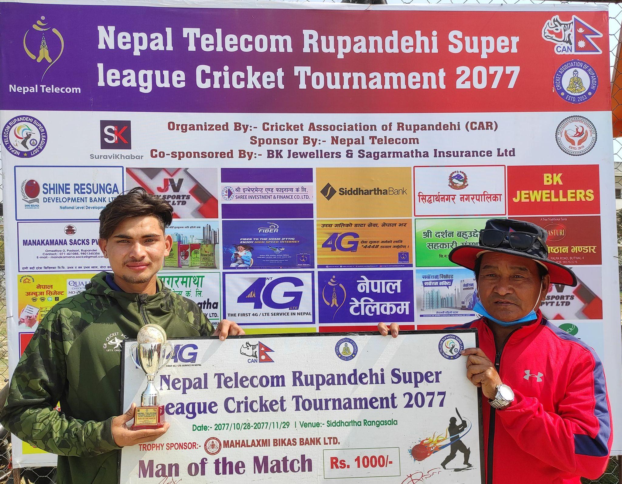 जीआर क्रिकेट क्लबसँग देवदह क्रिकेट युनिट ७ विकेटले पराजित
