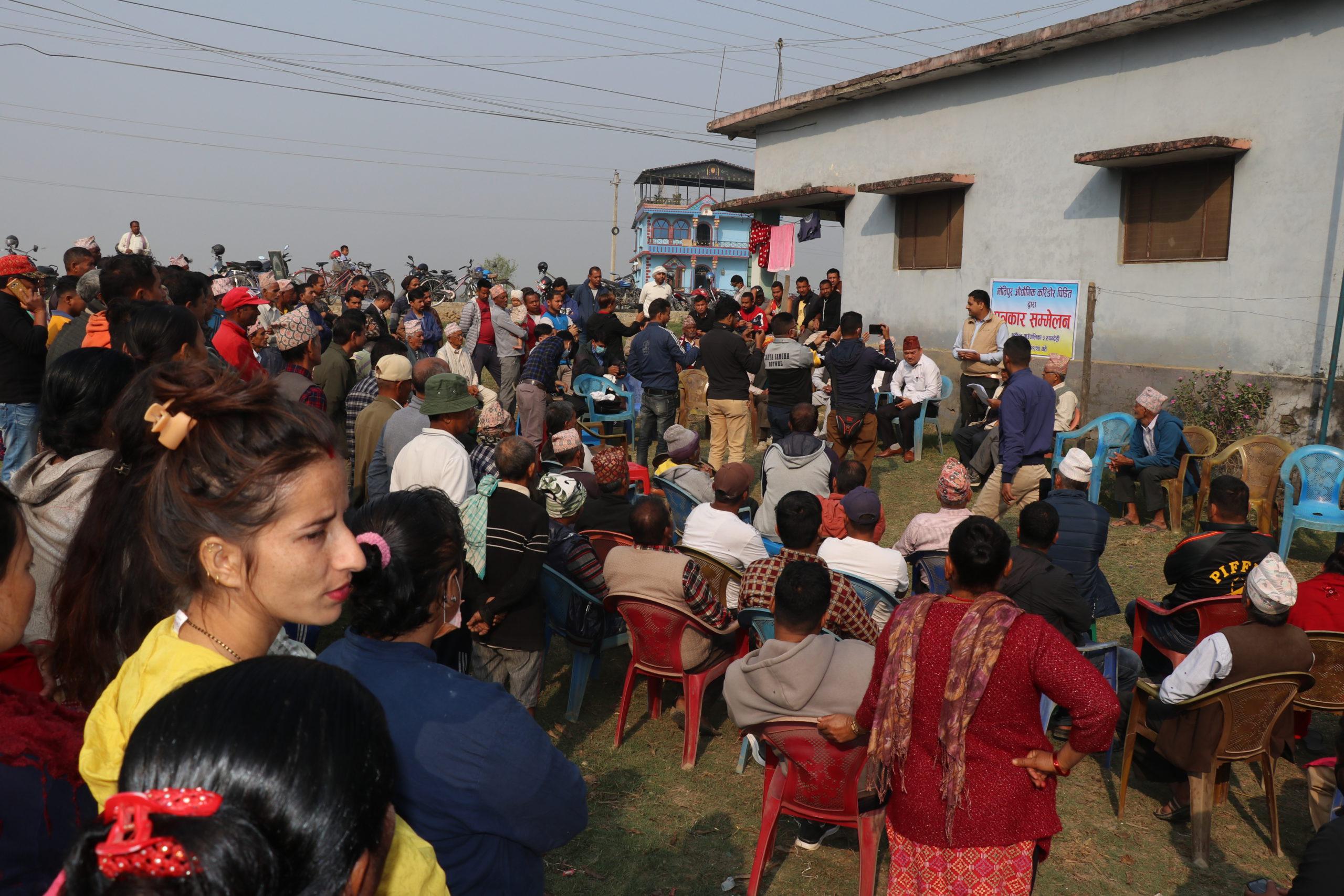 मोतीपुर औद्योगिक क्षेत्रको पूर्वनिर्धारित शिलान्यास कार्यक्रम नरोकिने