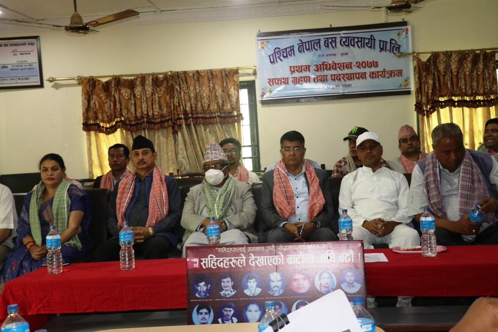 पश्चिम नेपाल बस व्यवसायी प्रालिको अध्यक्षमा दधिराम खरेल सर्वसम्मत