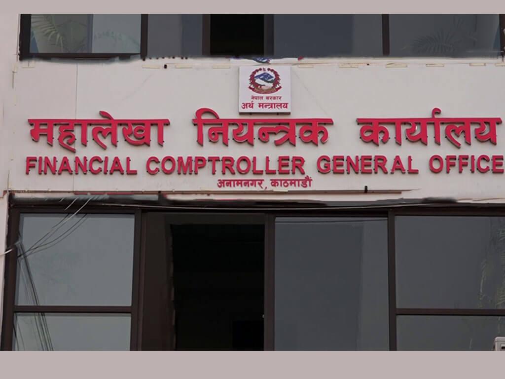स्थानीय तहका बैंक खाता व्यवस्थापन गर्न सरकारको निर्देशन