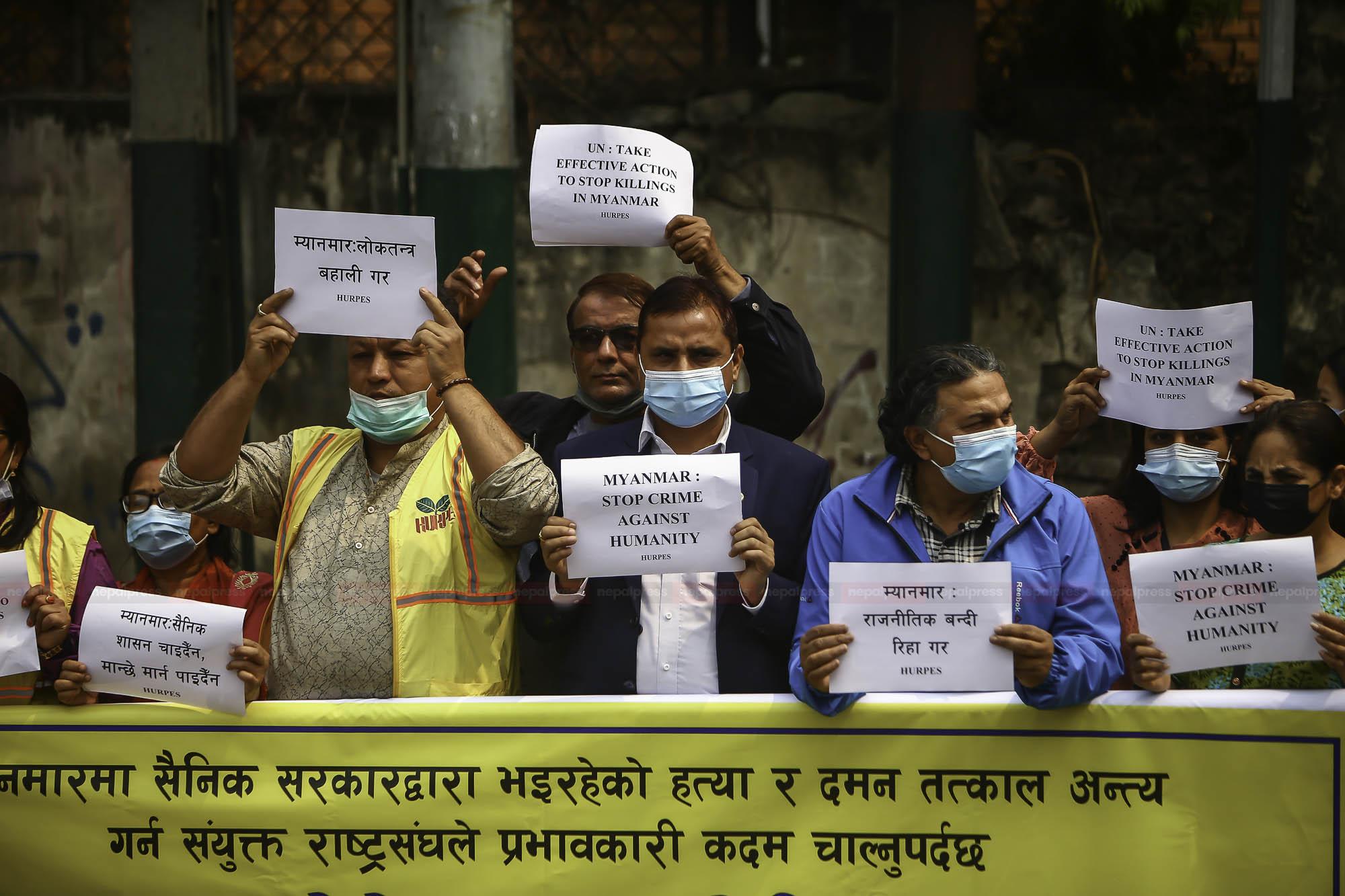 म्यानमार हिंसाविरुद्ध दूतावासअघि प्रदर्शन (तस्वीरहरु)