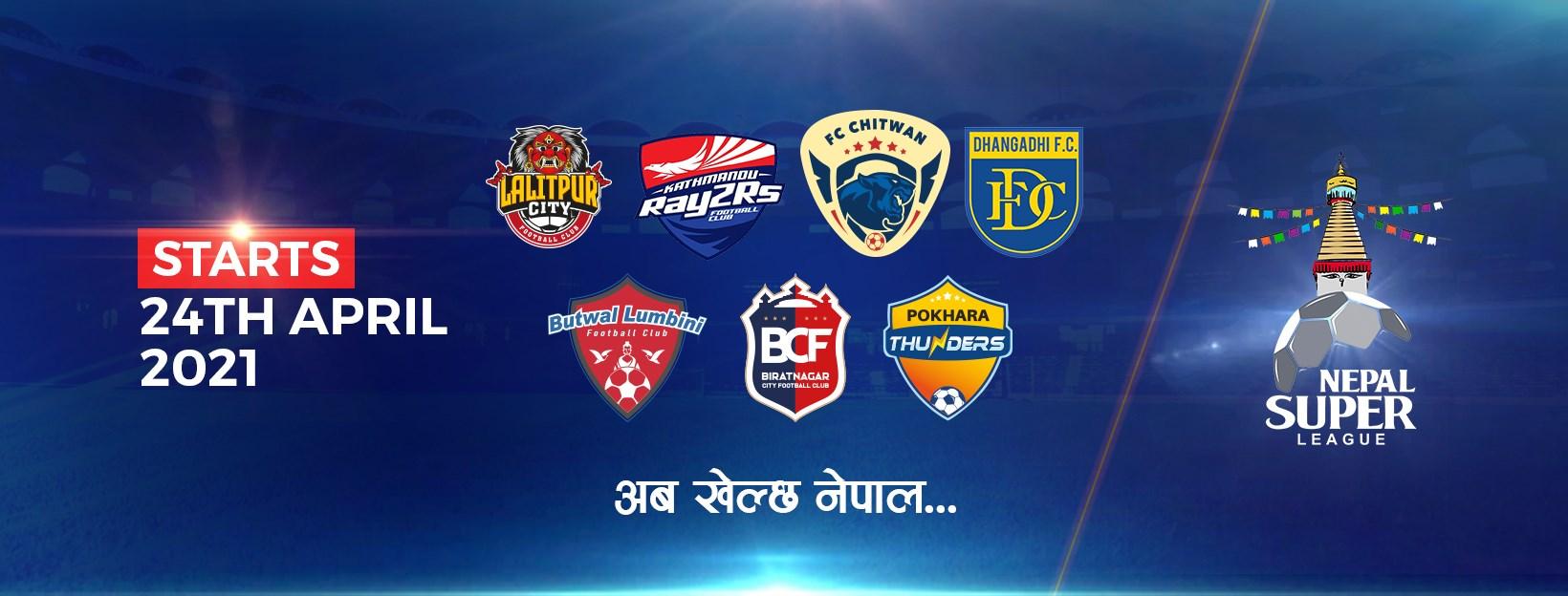 नेपाल सुपर लिग: अक्सनका लागि तीन समूहमा १५८ खेलाडी सूचीकृत (सूचीसहित)