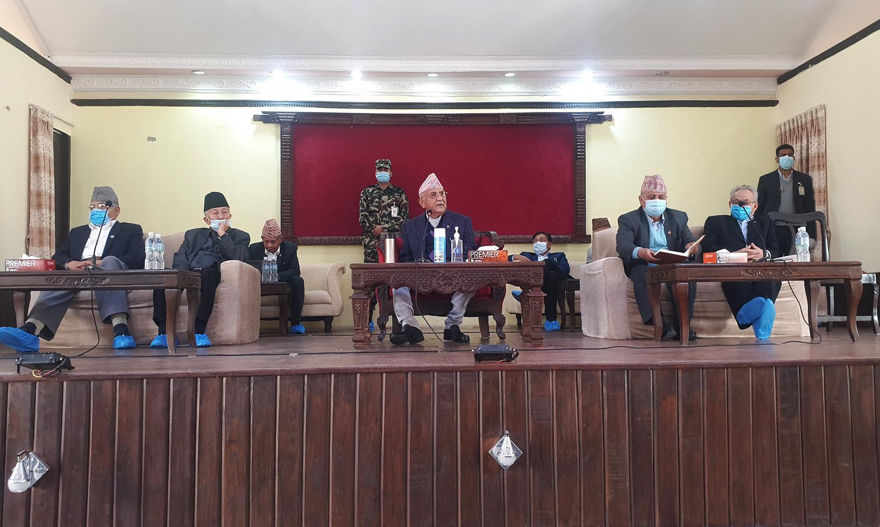एमाले संसदीय दलको बैठक शुरु,वामदेव गौतम पनि सहभागी