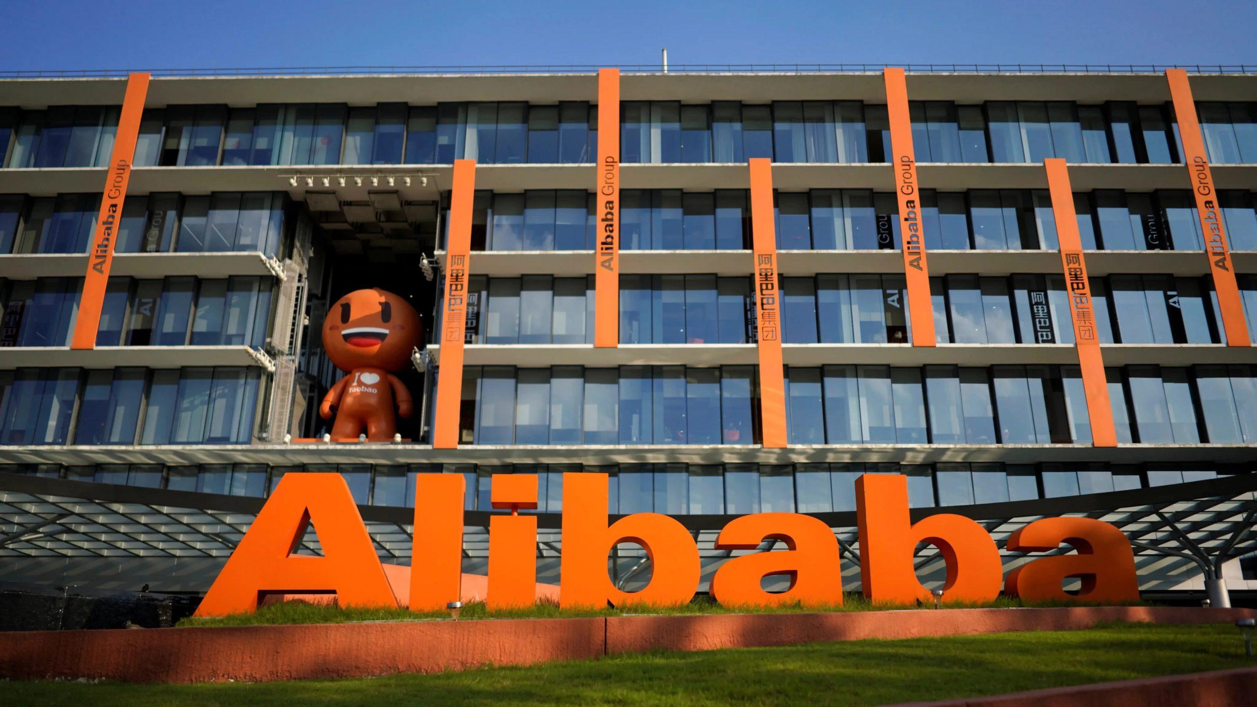 अलिबाबालाई सबैभन्दा ठूलो जरिमाना गर्दै चीन सरकार