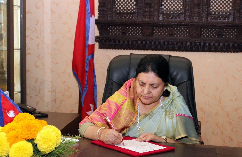 राष्ट्रपतिले बंगलादेशसँग तीनवटा सम्झौतामा हस्ताक्षर गर्ने