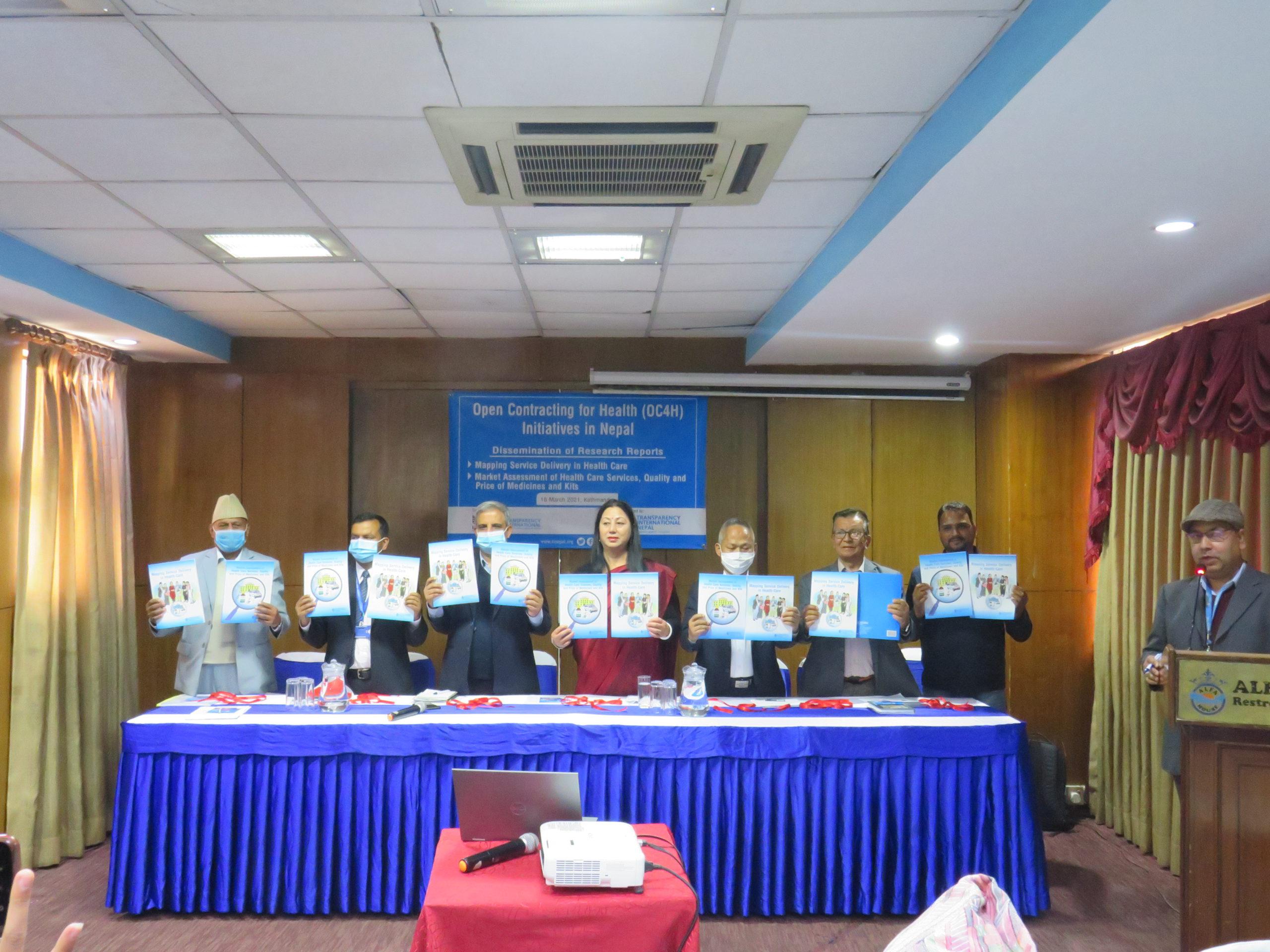 स्वास्थ्य क्षेत्रसँग सम्बन्धित दुई अनुसन्धान प्रतिवेदन सार्वजनिक