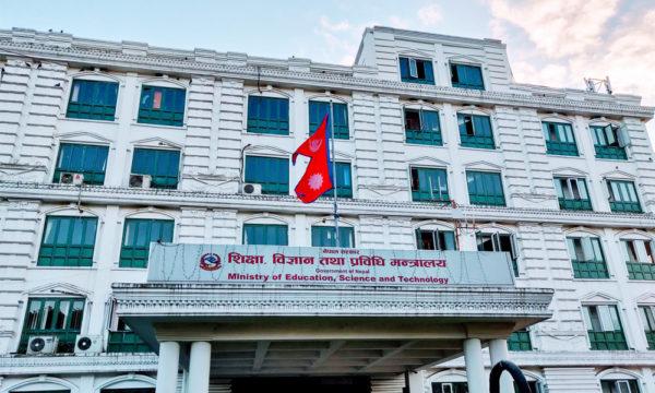 सरकारद्वारा पाँच मुलुकमा एनओसी जारी गर्न रोक